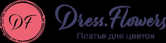 dressflowers-logo